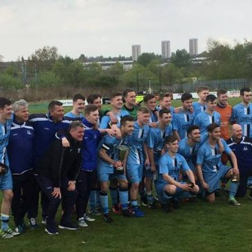 Under 21s win the 2016-2017 league cup final